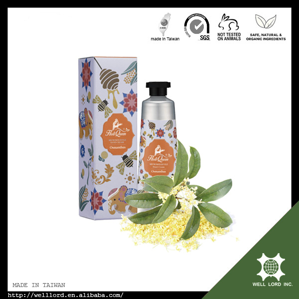 Natural and organic 50g osmanthus fragrance mini hand cream tube