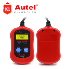 Retrieve VIN Autel MaxiScan MS300 OBDII / OBD2 scanner car diagnostic code reader