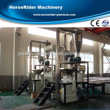 High speed plastic pulverizer for PVC PP PE material