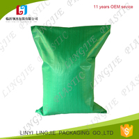 factory price pp woven sack for packing wheat/corn/barley/food grains/animal feed 20kg/25kg/40kg/50kg