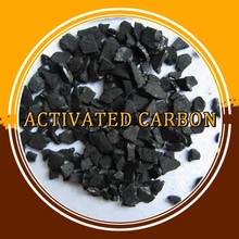 Factory Directly Sell Organic Solvent Recycle Coconut Shell Activated Carbon