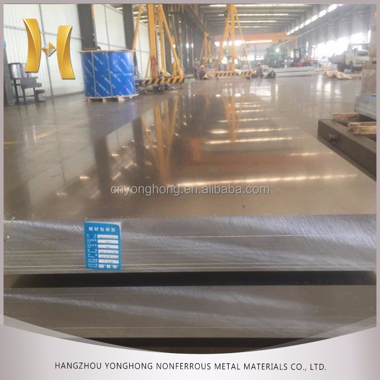 7070 7075 t6 alloy 50mm thick aluminum sheet factory