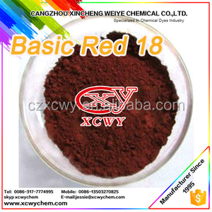 Basic Red 18 Cationic Red GTL 200% CAS 14097-03-1