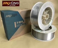 Best Price Welding MIG Stainless Steel Wire ER316LSi