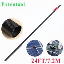 3K 100% 24FT carbon fiber telescopic pole custom 7.2M/meters strong adjustable extension poles for cleaning window/painting