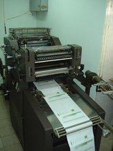 RYOBI, AB DICK, HAMADA SMALL OFFSET PRINTING PRESSES