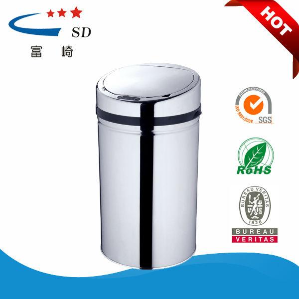 poubelle automatique de cuisine 30l avec un capteur sensoriel poubelle id de produit. Black Bedroom Furniture Sets. Home Design Ideas