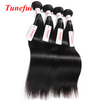 Unice Hair Grade 7a Brazilian Virgin Hair Straight Bundles Brazillian Straight Hair weaving Baratos Mechine Weft