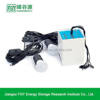 Household solar energy system solar panel system solar power generator system