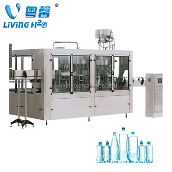 Newly Bottled water machinery for small industries