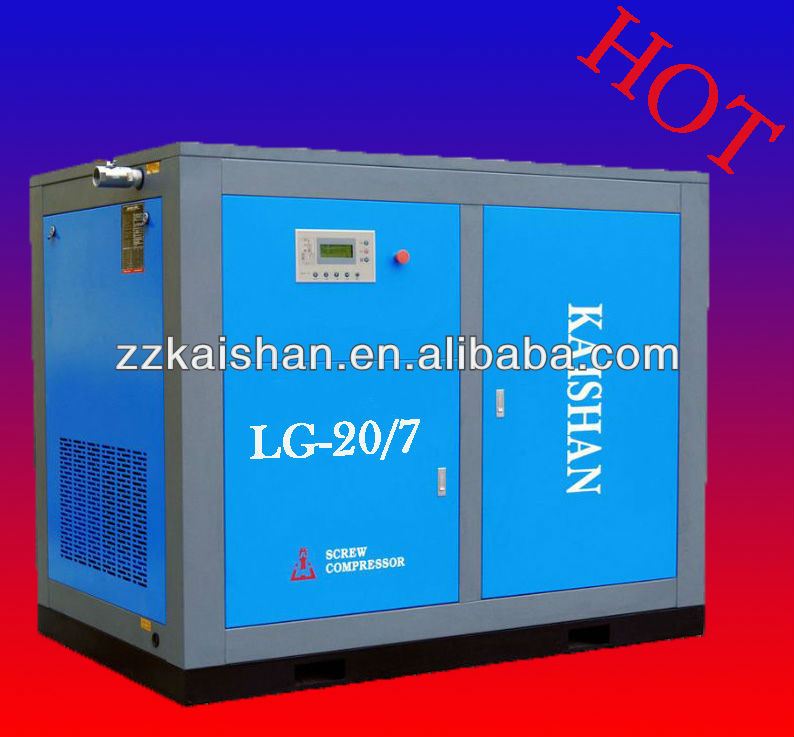 150HP screw air compressor (20m3/min 7bar) for atomizing in chemical plant