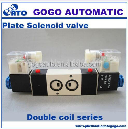 4M320-<strong>08</strong> Port 1/4 inch 5 way control valve with plug double coil 3 way 2 position solenoid valve