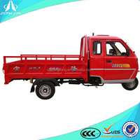 China 200cc 3 wheel motor vehicle with closed cabin