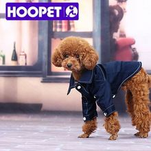 Popular HOOPET noble prince dark blue shirt dog clothes pattern