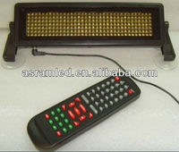 wholesale alibaba express wireless control 12v programmable led emotion sign for car
