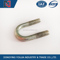 China fasteners stainless steel u bolts