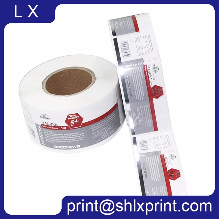 Custom Printed Self Adhesive Paper Honey Jar Bottle Label With Glossy Film Lamination