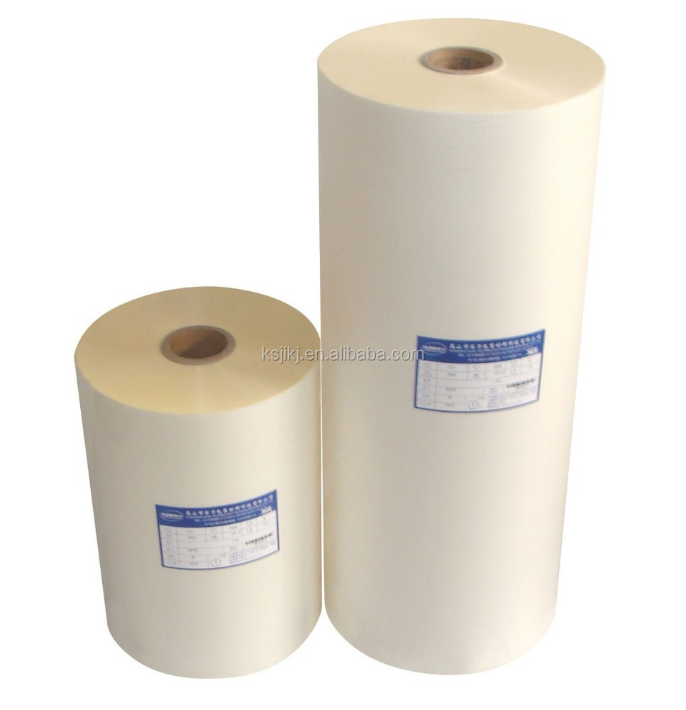 bopp film for paper lamination adhesive protective film bopp eva