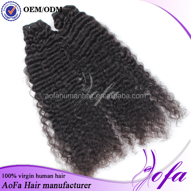 Alibaba Types Grade 7a Virgin Brazilian Hair