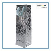 2012 Fashion Silver Color Paper Wine Bag For Promotional