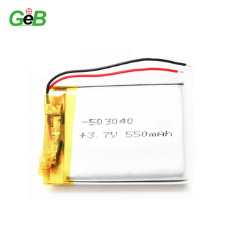 rechargeable prismatic 3.7v polymer li-ion battery cell, lithium ion cell