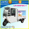 closed body freezer box electric tricycle for ice cream/ice cream delivery electric car