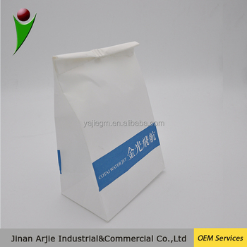 Airsickness Bag with Perforated line