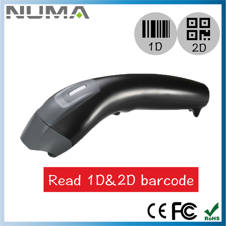HOT Hand held Cable 2D Barcode Scanner