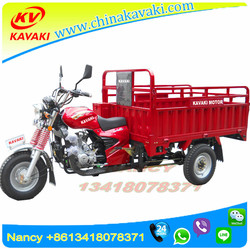 Chinese tricycle factory 150cc 200cc 250cc three wheel motorcycle