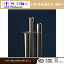 Supply Corrosion resistance hastelloy c276 pipe