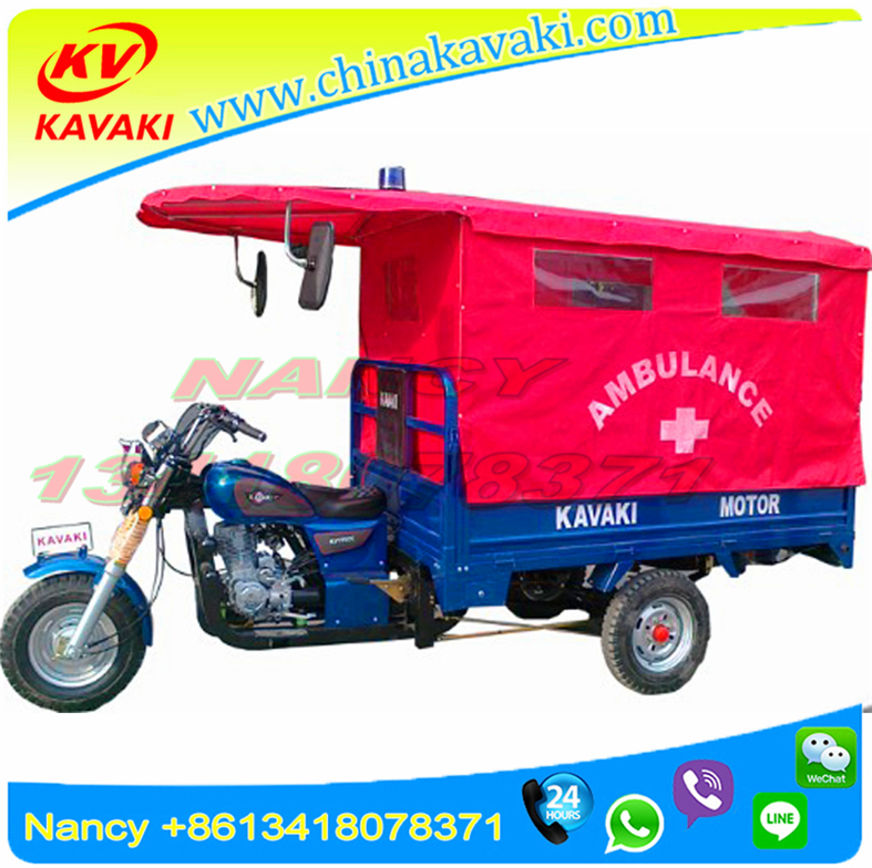 250cc mobile ambulance manufacturers export gasoline ambulance three wheel motorcycle