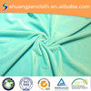 /product-detail/spandex-supersoft-velvet-with-respirator-fabric-60643751774.html