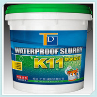 China original modified Double components polymer modified waterproof coating for concrete