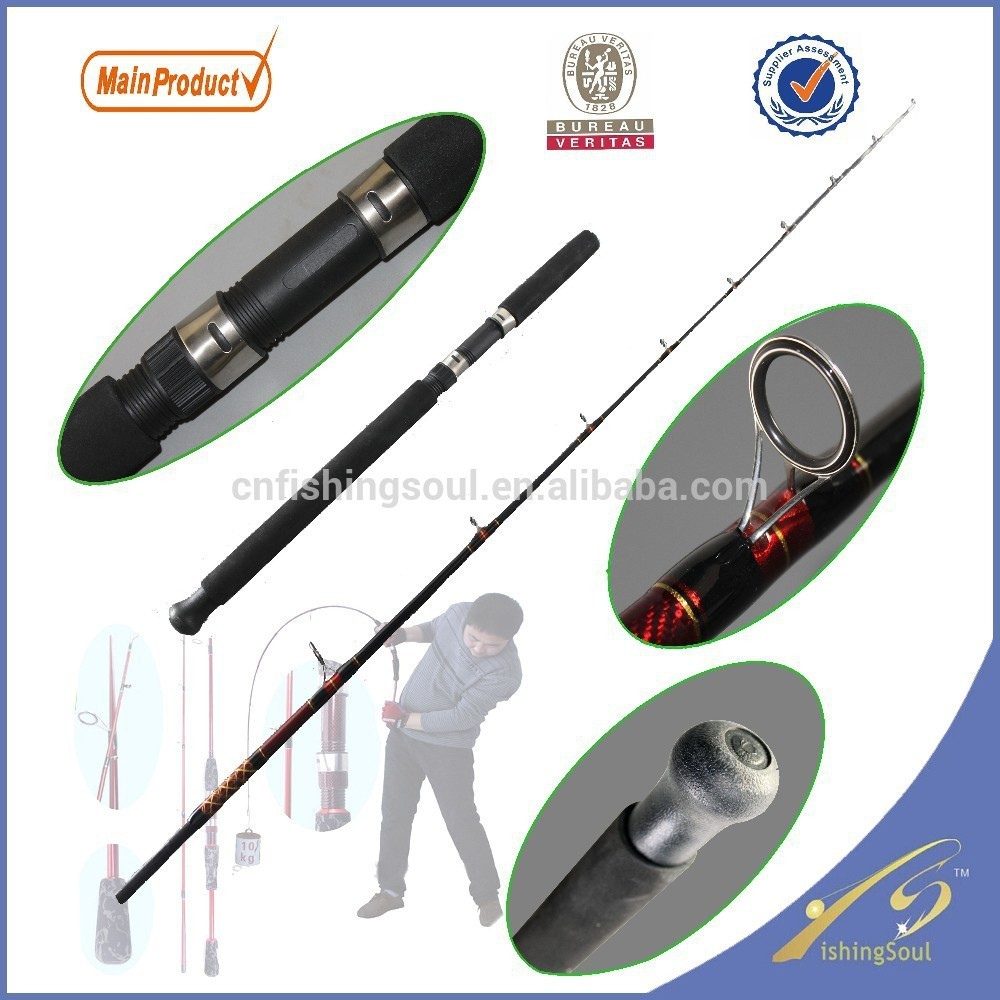 JGR093-1 Fishing Rod Weihai Oem Ugly Stick Popping Rod