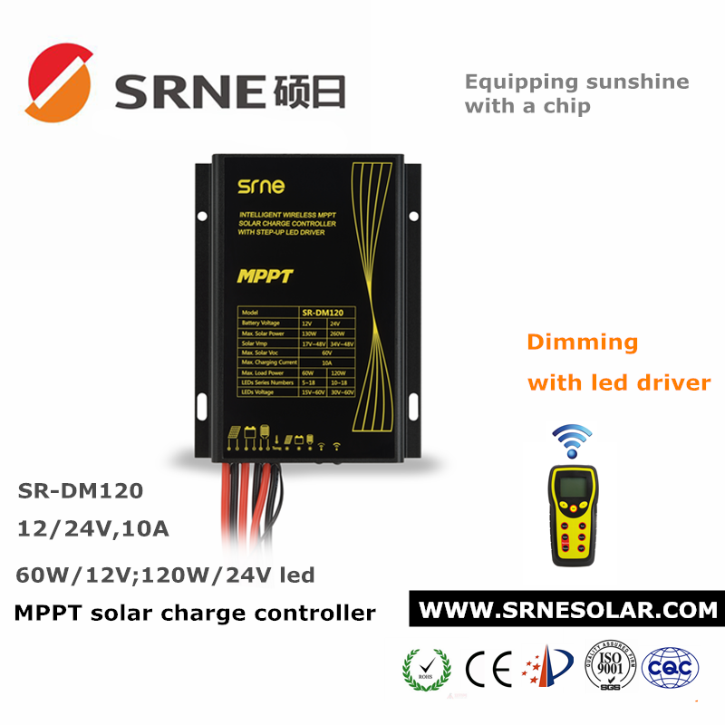 OEM service for solar panel controllerwith remote control function
