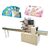 Shanghai YB-250 automatic Sanitary napkin pad flow packing machinery