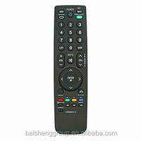 universal thomson tv remote control