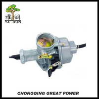 Aluminum Tricycle Carburetor