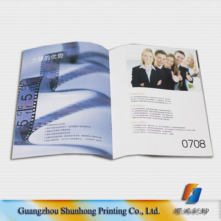 Cheap brochure/ magazine/ booklet/ poster printing services
