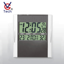 Radio Controlled Moon Phase And Calendar Display Modern Wall Clock