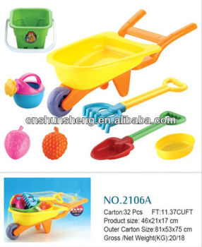 Inflatable Beach Toys Push Car Plastic Beach Scoop Toys