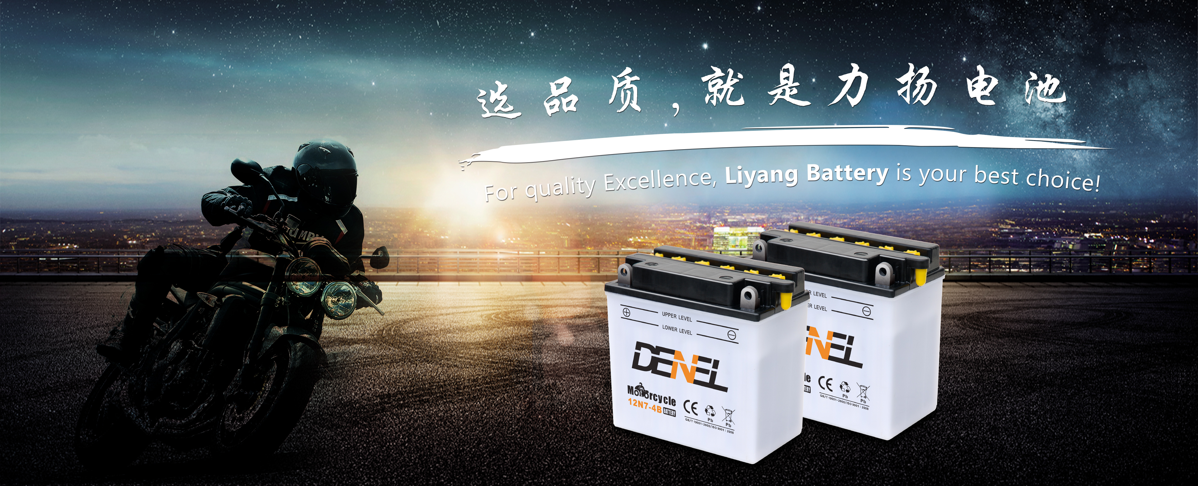 batteries 6-MQA-18 Liyang baterIa de la motocicleta