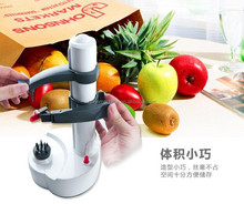 electric vegetable peeler automatic carrot peeler