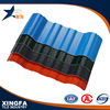 Rigid PVC Trapezoidal Roof Sheet Roofing