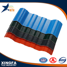 Rigid PVC trapezoidal roof sheet roofing tile