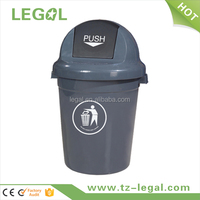 80Liter plastic waste bins round recycle bin with push cover