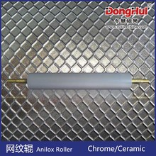 A1607-584 Anilox Cylinder for printing machine made by Shanghai Donghui Roller