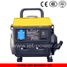 small silent petrol 700W portable generator