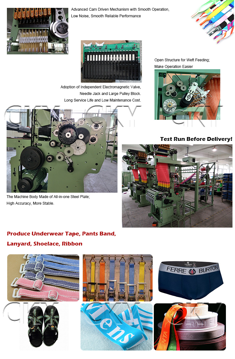 High Quality Advantages Jacquard Power Loom Machine Factory Price