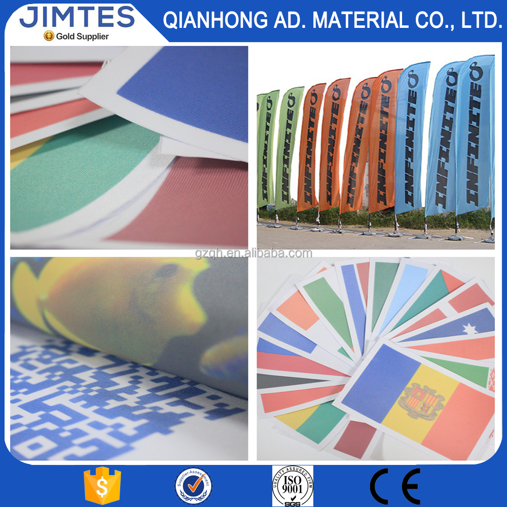 JIMTES solvent polyester flag banner fabric,115gsm printing outdoor flag materials